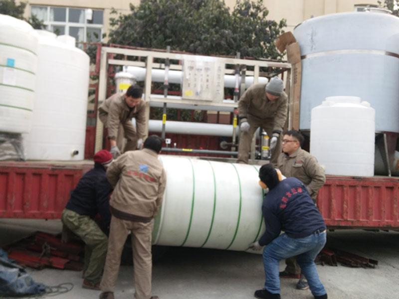 郑州中央空调配件_中央空调循环水处理设备 - 郑州友邦水处理